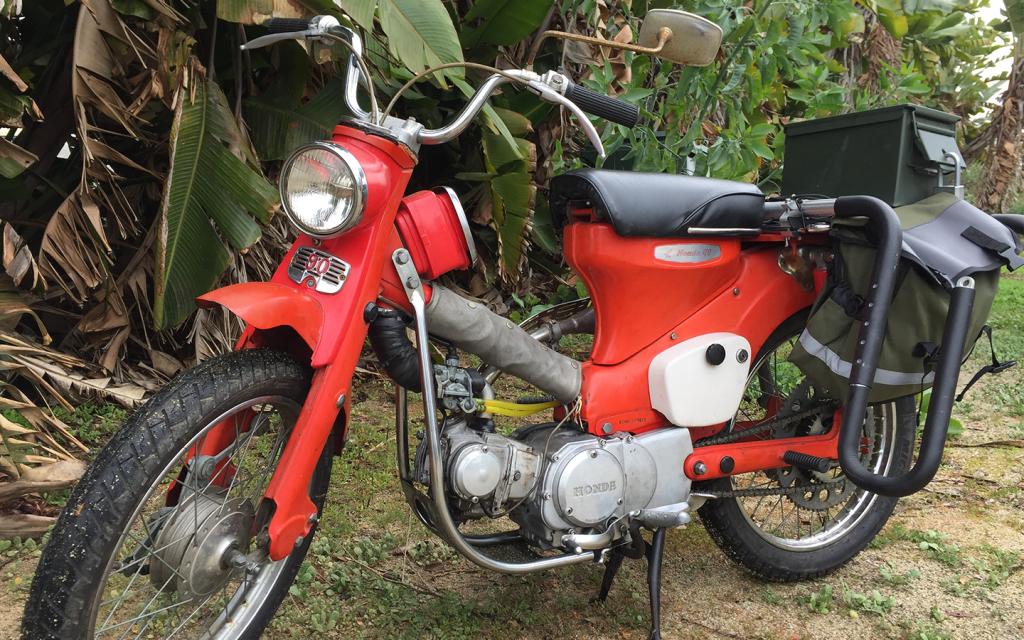 Honda CT90 K0